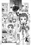 特例措施团体斯特拉女子学院高等科C3社漫画第12话