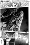 """月岛教授的思考""""世界的构成""""漫画第6话"""