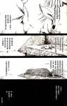 Little Busters EX 校园革命漫画第2话