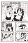 纱智琉妄想漫画第7话