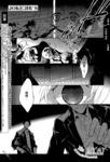 JOKE漫画第4话