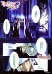 Ultima Blood 最终之血漫画第0话
