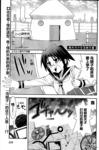 超天才少女乌贼子酱漫画外传:第1话