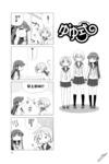 悠悠式漫画第1话