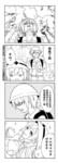 幼女地狱漫画第6-10话