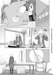 超级弹丸论破2漫画第1话