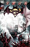 至黑之夜-超人与蝙蝠侠漫画第2话