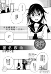 纯水思春期漫画第7话