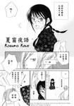 纯水思春期漫画第9话