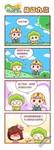 安茵宝加油!漫画第74回
