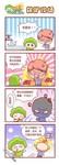 安茵宝加油!漫画第78回
