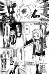 Paper Braver漫画第7话