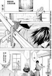 镰仓装饰古风咖啡厅漫画第2话