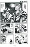 圣☆开心果学园漫画第4-6话