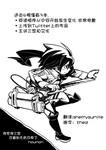 巨人四格小黄漫漫画第1话