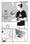 家有穆珂漫画第4话