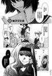 杀人俱乐部漫画第1话