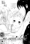my sweet clover漫画第2话