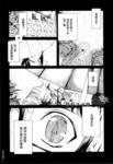 彼布利亚古书堂事件簿漫画第8话