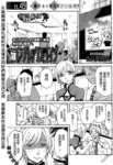 COMPLEX AGE漫画第49话