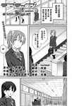 Love live school idol diary漫画SS04