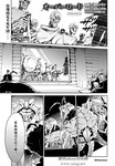 OVERLORD漫画第19话