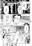 OVERLORD漫画第22话