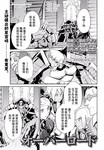 OVERLORD漫画第27话