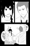 毁灭舰娘漫画漫画第130话