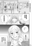 The Riot Girl漫画第11话