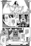 On Stage漫画第1话