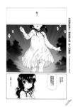 天狱漫画第100话