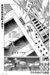 天狱漫画第114话