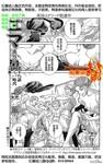 英国恋物语漫画第18话