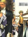 英国恋物语漫画第9卷