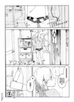 After Hours漫画第2话
