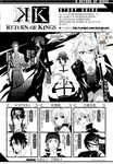 Return Of Kings漫画第4话