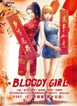 Bloody Girl漫画第59回