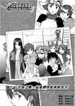 机动新世纪高达X~UNDER THE MOONLIGHT漫画第7话
