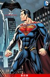 蝙蝠侠大战超人:正义黎明前传漫画漫画第4话