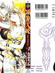 爆裂天使漫画第1卷