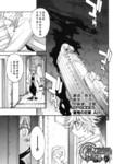 灵魔武装漫画第5.1话