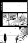 岚雪记漫画第47话