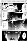 BLOOD+血战漫画第13-14话