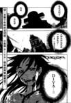BLOOD+血战漫画第15-16话
