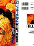 火炎纹章—暗黑龙与光之剑漫画第39话