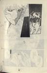 紫眸少女漫画第19卷