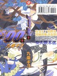 零之地带漫画第9卷