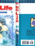 NG.Life漫画第8卷