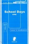 School-Days漫画School Days_世界线[小说]